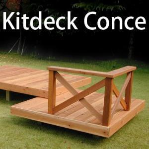 ウッドデッキ キット  : キットデッキ コンセ kc-y2830-1655|wood