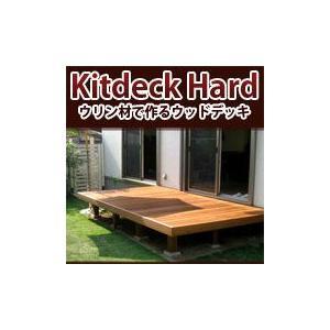 ウッドデッキ KitdeckHard M-30 3805×2430 床板:縦張|wood