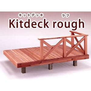 キットデッキラフ 1789mm×3298mm KitdeckRough DIY,組立簡単ウッドデッキ|wood