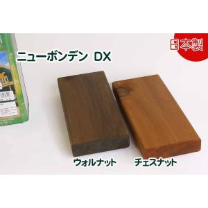 ガードラック ラテックス ウッドデッキ用メンテナンスセット (水性) |wood|02