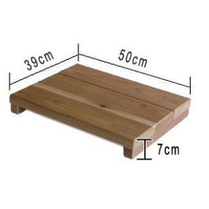 玄関用ステップ 【日本製】木製玄関靴脱ぎ台|wood