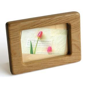 写真立 小【日本製】 |wood