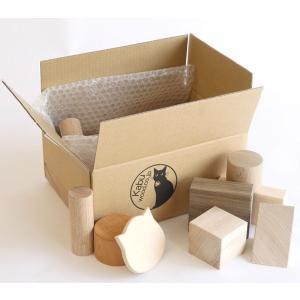無垢のランダム積み木 【日本製】|wood