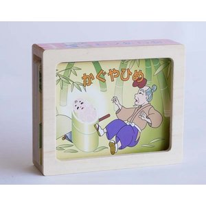 かみしばい「かぐやひめ」【木の紙芝居】 |wood