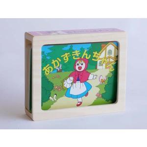 かみしばい「あかずきんちゃん」【木の紙芝居】 |wood