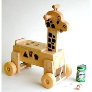 乗用パズルきりん【日本製】|wood