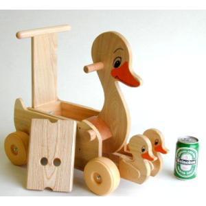 乗用あひるの親子【日本製】|wood