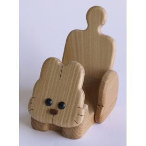 動物携帯スタンドうさぎ【日本製】 |wood