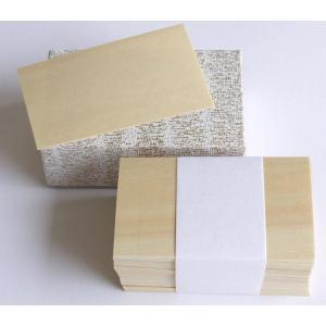 木の名刺カード(台紙) ひのき【日本製】 |wood