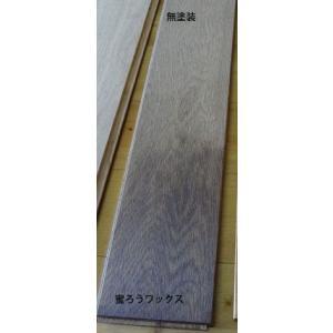 自然塗料 蜜ろうワックス 1個0.9L woodakamatsu 02