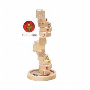 木のおもちゃ 平和工業 木製知育玩具 ダンダンころころW-004|woodayice