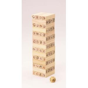 木のおもちゃ 平和工業 木製知育玩具 じゃんけんタワーW-370|woodayice