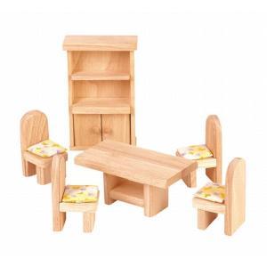 木のおもちゃ プラントイジャパンPLANTOYS 木製おままごと クラシックダイニングルーム9012 woodayice