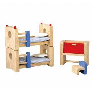 木のおもちゃ プラントイジャパンPLANTOYS 木製おままごと カラー子どものベッドルーム7304 woodayice