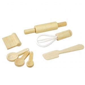 木のおもちゃ プラントイジャパンPLANTOYS 木製おままごと ベーキングセット3450 woodayice