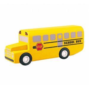 木のおもちゃ プラントイジャパンPLANTOYS 木製車両・列車玩具 スクールバス6049|woodayice