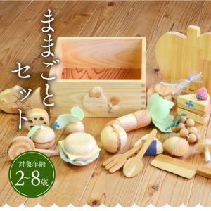 木のおもちゃ 山のくじら舎 木製おままごと ままごとセット|woodayice