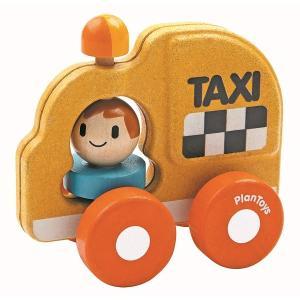 木のおもちゃ プラントイジャパンPLANTOYS 木製車両・列車玩具 タクシー5619|woodayice