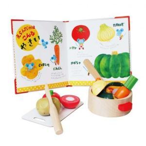 木のおもちゃ エド・インター 木製 知育玩具 チーズくんのおいしいスープ806555|woodayice