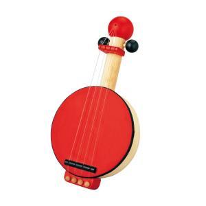 木のおもちゃ プラントイジャパンPLANTOYS 木製 楽器 バンジョー6411|woodayice