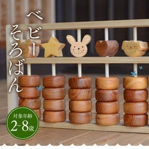 木のおもちゃ 山のくじら舎 木製 知育玩具 Baby そろばん|woodayice