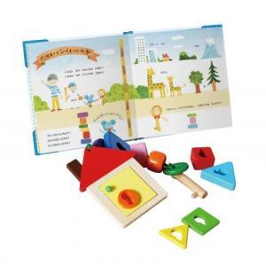 木のおもちゃ エド・インター 木製 知育玩具 チーズくんとふしぎなかぎ806548|woodayice
