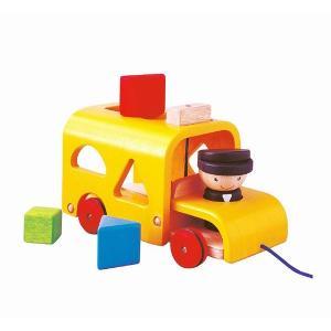 木のおもちゃ プラントイジャパンPLANTOYS 木製知育玩具 ソーティングスクールバス5121|woodayice
