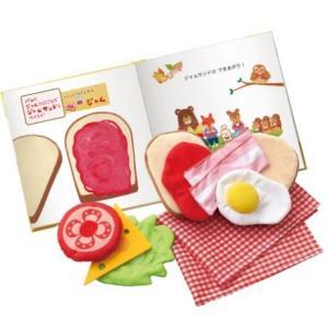 木のおもちゃ エド・インター 布のおもちゃ しょくぱんくんとサンドイッチ813263|woodayice