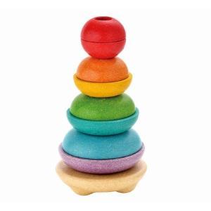 木のおもちゃ プラントイジャパンPLANTOYS 木製知育玩具 スタッキングリングII5615|woodayice