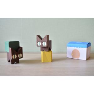 木のおもちゃ こまむぐ 知育玩具 ネコブロック・ウォルナット|woodayice