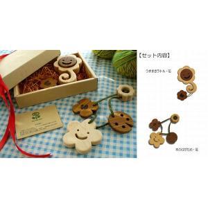 木のおもちゃ ブータレブー 木製ベビートイ 花のギフトセット|woodayice