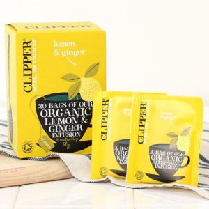 CLIPPER(クリッパー/オーガニック/レモン&ジンジャーティー)・ハーブティ/紅茶|woodbell-selection