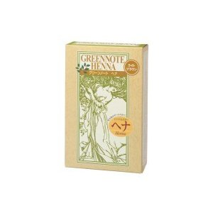 ベージックヘナ ライトブラウン 100g|woodbell-selection