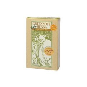 ベージックヘナ オレンジブラウン 100g|woodbell-selection