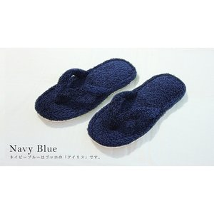 ヒポポタマス ルームサンダル RoomSandals   NavyBlue|woodbell-selection