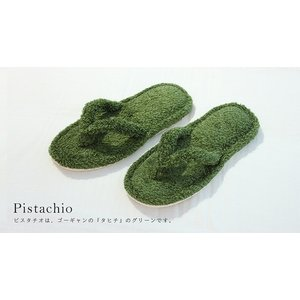 ヒポポタマス ルームサンダル RoomSandals   Pistachio|woodbell-selection