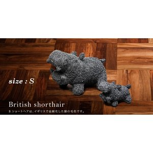 ヒポポタマス ぬいぐるみ・Soft Toy (S)Britishshorthair|woodbell-selection