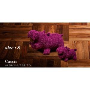 ヒポポタマス ぬいぐるみ・Soft Toy (S)Cassis|woodbell-selection