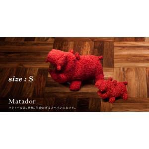 ヒポポタマス ぬいぐるみ・Soft Toy (S)Matador|woodbell-selection