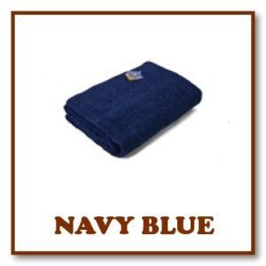 ヒポポタマス タオルケット (Navy Blue ネイビー)|woodbell-selection