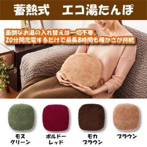 蓄熱式 エコ湯たんぽ nuku2 モカブラウン|woodbell-selection
