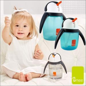 UMEEペンギンストローカップ ストローマグボトル 赤ちゃん ストローマグ ベビー ストローマグ 240ml ぺんぎん ストローマグ360ml UA1 woodbox-shop