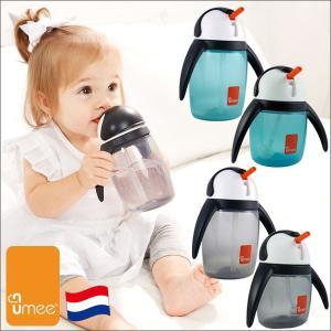 オランダの育児ブランド UMEEペンギンボトル ペンギンのぬいぐるみみたいなマグボトル ストローボトル ベビー水筒 ストローマグ 動物 人気 ぺんぎん UA1 woodbox-shop