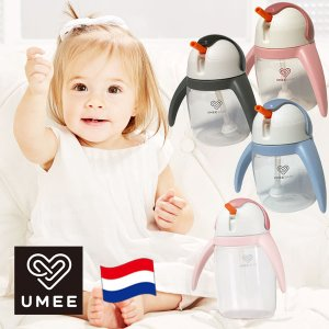 UMEEペンギンストローカップ【3カラー】ストローマグボトル ギフト 贈り物 ストローマグ ベビー ストローマグ 240ml UA1 woodbox-shop