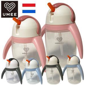 ストローマグボトル UMEE 【3カラー】ペンギンストローカップ ストローマグ ベビー マグ ぺんぎん ストローマグ360ml ギフト UA1 woodbox-shop