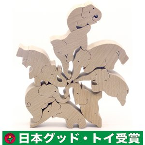木のおもちゃ 出産祝い 知育 パズル/ 象のサーカス おもしろ積み木 型にはまらない遊びは子どもの情操教育にうってつけ 日本製|wooden-toys