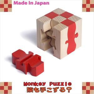 木のおもちゃ 出産祝い 知育/ モンキーパズル 9ピース プレゼント 日本製 知育玩具 積み木 ブロック 型はめ 安全塗料 木育|wooden-toys