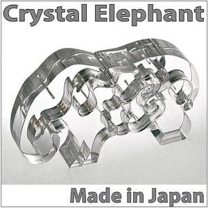 おもちゃ 出産祝い/クリスタル エレファント  アート インテリア 知性派 Crystal Elephant 日本製 手作り 動物|wooden-toys