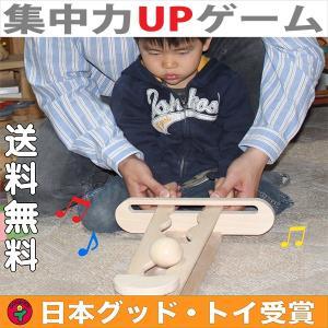 木のおもちゃ 出産祝い 知育 ゲーム/ 集中力アップゲーム 家族だんらん 日本製 木育|wooden-toys