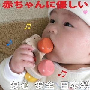 木のおもちゃ 出産祝い 赤ちゃん 0歳 1歳/ うさぎ車 すべすべの赤ちゃんおもちゃ 日本製|wooden-toys